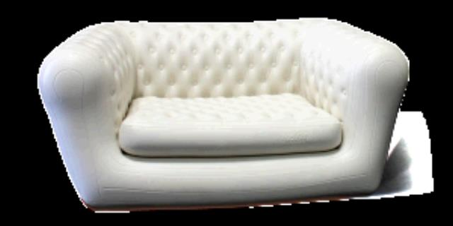 Where To Find Sofa Chest Air Inflatable In New Orleans