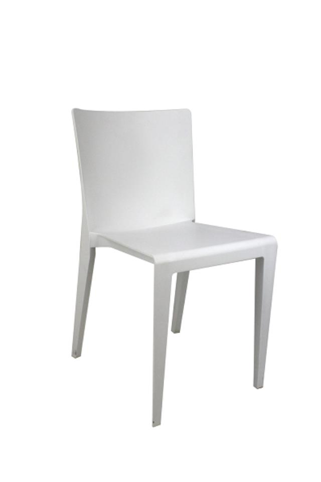 Where to find CHAIR, BELLINI WHITE in New Orleans